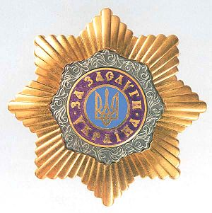 Order of Merit (Ukraine) - Image: Zasluhy star