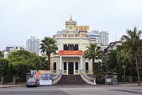 Zhanjiang Guangzhouwan Faguo Gongshishu Jiuzhi he Fajun Zhihuibu Jiuzhi 2014.02.27 09-05-29.jpg