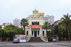 Zhanjiang - Former site of the French Ministerial Department and Headquarters of the French Army