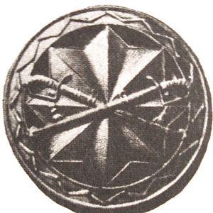 "Stefan Dąb-Biernacki - Officer's badge ""Parasol"""