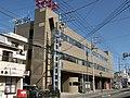 Zushi City Fire Department.JPG