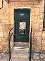 """""""عيادة أسنان"""" في بيت من بيوت دير ياسين المهجّرة.jpg"""