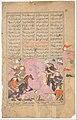 """Rustam's First Encounter with Afrasiyab"", Folio from a Shahnama (Book of Kings) MET DP215922.jpg"