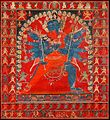 'Paramasukha Cakrasamvara' from Central Tibet circa 1400, distemper on cloth.jpg