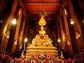 (2019) วัดพระเชตุพนวิมลมังคลารามราชวรมหาวิหาร เขตพระนคร กรุงเทพมหานคร (2).jpg