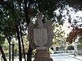 Águila (Pabellón Real) 06.jpg