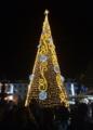 Árvore de Natal no Rossio 2017-12-09.png