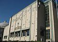 İstanbul Üniversitesi Merkez Kütüphanesi.jpg