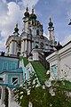 Андреевская церковь с полисадником.jpg