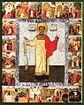 Архидиакон Стефан с житием 1658.jpg