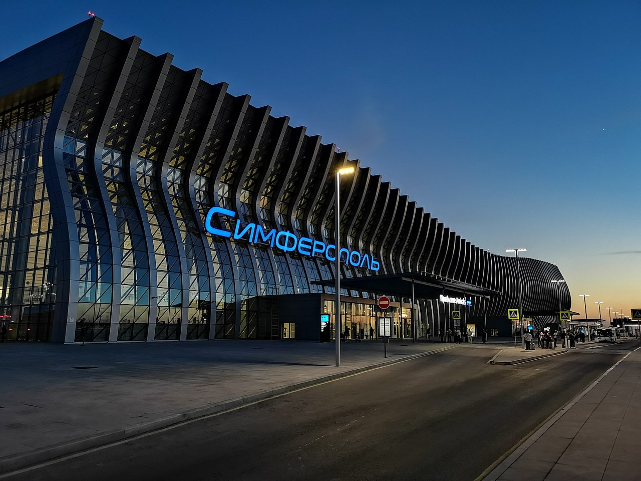 World's busiest routes — Simferopol Airport