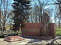 Братская могила воинов Советской Армии, погибшим в боях.jpg