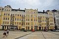 Будинок прибутковий Управління Києво-Софійського митрополичого дому 2.JPG