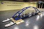 Буксировка арок Крымского моста.jpg