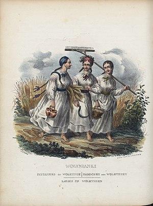 Volhynians - Image: Волиняни0003