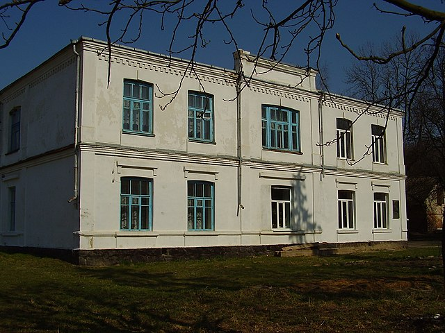 Дом, где родился Н.А.Некрасов. Немиров