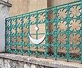 Евпатория - Мечеть Джума-Джами - ограда.jpg