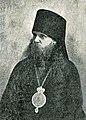 Епископ Вольский Герман (Косолапов).jpg