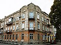 Житловий будинок по вул. Степана Бандери,17 (Стрий).jpg