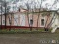 Здание ЗАГСа, Дорогобуж (магистрат).jpg