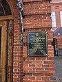 Здание бывшего музея Приамурского отдела Русского географического общества год постройки 1896 памятник архитектуры 4.jpg