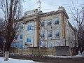 Здание городского училища; Саратов.jpg