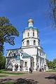 Колегіум 2014 Чернігів.jpg
