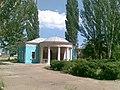 Комплекс зданий гряжелечебниці Куяльника, конец XIX в. (3).jpg