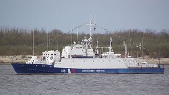 Coast Guard (Russia) - Image: Корабль Амурской флотилии 146