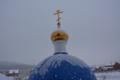 Купол церкви в честь иконы Божьей Матери «Скоропослушница» в городе Учалы.png