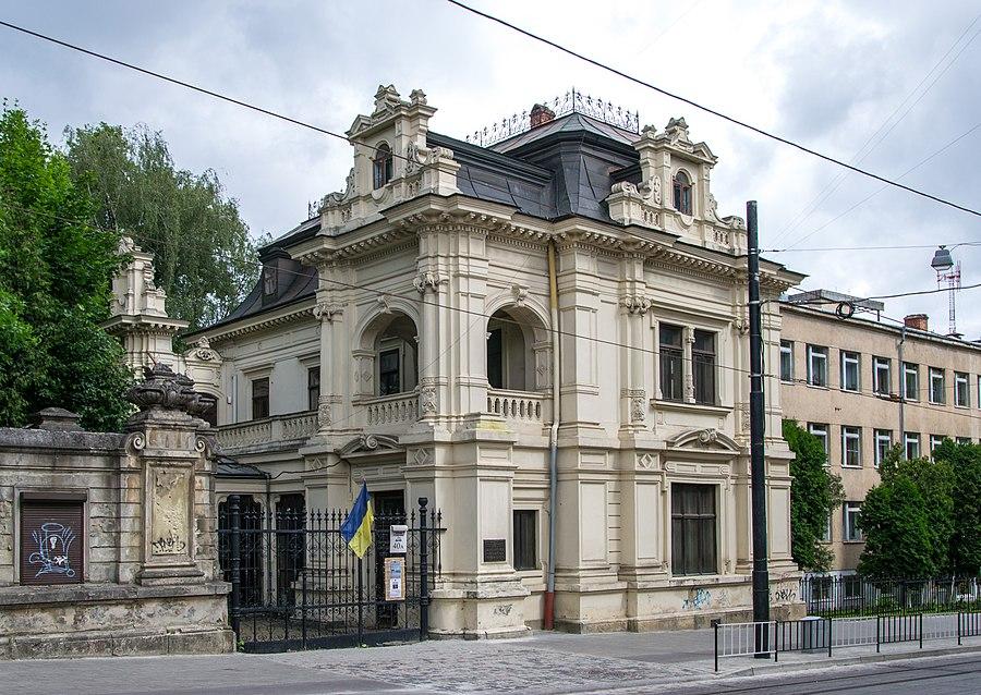 Sapieha Palace, Lviv