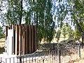 Могила чехословацьких воїнів с.Велика Доч (зроблений у 2018 р.) 08.jpg