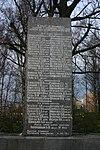 Муринский мемориал плита 7.jpg