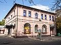 М Павлоград, Прибутковий будинок з крамницею, гімназійна церква, вул.Леніна, 91.jpg