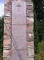 Напис на пам'ятнику-погрудді Йосифа-Йосафата Білана у селі Колиндяни.jpg