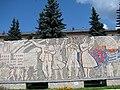 Наукоград Королев - panoramio.jpg