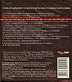 Обратная сторона упаковки лицензионного издания CD Библиотека русских словарей, выпуск 8.jpg