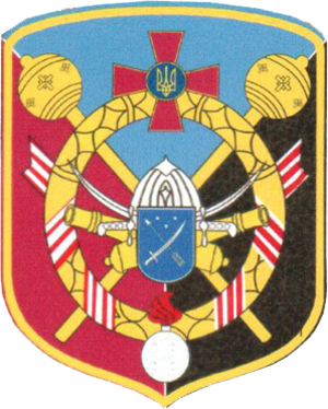 Operational Command East - Image: Оперативне командування «Схід»