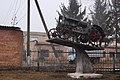 Пам'ятник трудової діяльності, Ставниця.jpg