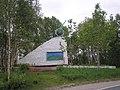 Памятник Защитникам Советского Заполярья. 2010 г. - panoramio.jpg
