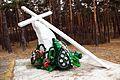 Памятник жертвам репрессий.JPG