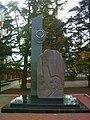Памятник пожарным Крыма - panoramio.jpg
