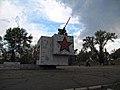 Пам'ятник воїнам - рятівникам КРЕСу 10.JPG