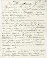 Письмо Троцкого Покровскому о журнале «Борьба» (С-1).png