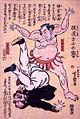 Победа японского силача.jpg