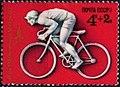 Почтовая марка СССР № 4746. 1977. XXII летние Олимпийские игры.jpg