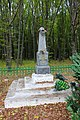 Пултівці, Пам'ятник 104 жителям села розстріляних фашистами.jpg
