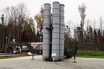 S-300 missile system - Wikiwand