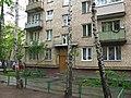 Россия, МО, г.Реутов, ул.Гагарина, дом 22 - panoramio (3).jpg