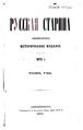Русская старина 1873 7 12.pdf